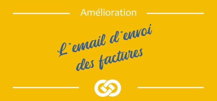 Personnalisation de  l'email d'envoi de facture